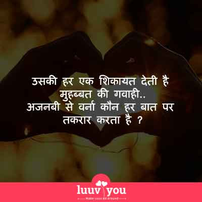 Love status in hindi for whatsapp,sad love status hindi,hindi love status whatsapp,attitude love status in hindi,facebook hindi love status
