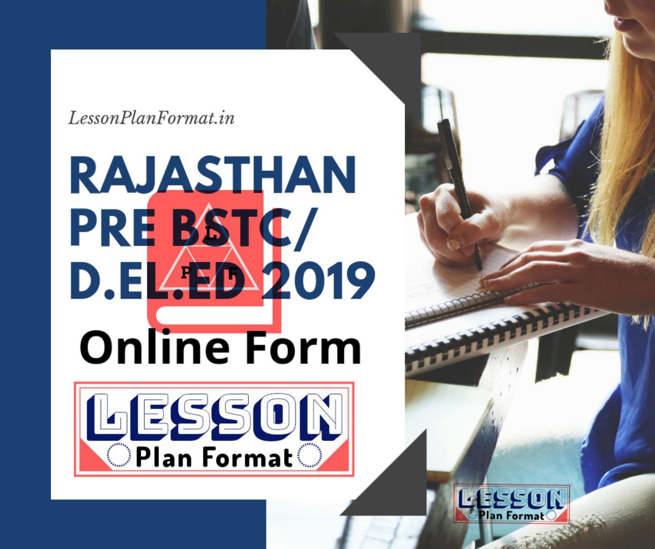 Rajasthan Pre BSTC 2019