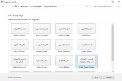 Pilih Arabic Saudi Arabia