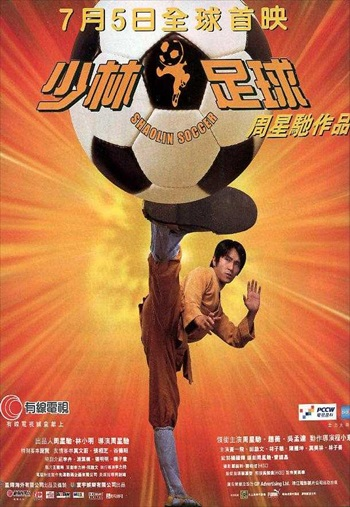 Shaolin Soccer 2001 Dual Audio Hindi Movie Download