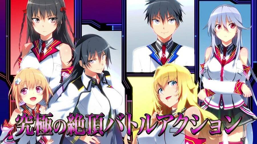 Download Masou Gakuen HxH [BD] Sub Indo : Episode 1-12 END