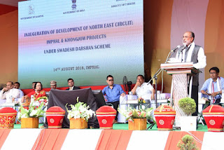 North East Circuit: Imphal and Khongjom Project launched