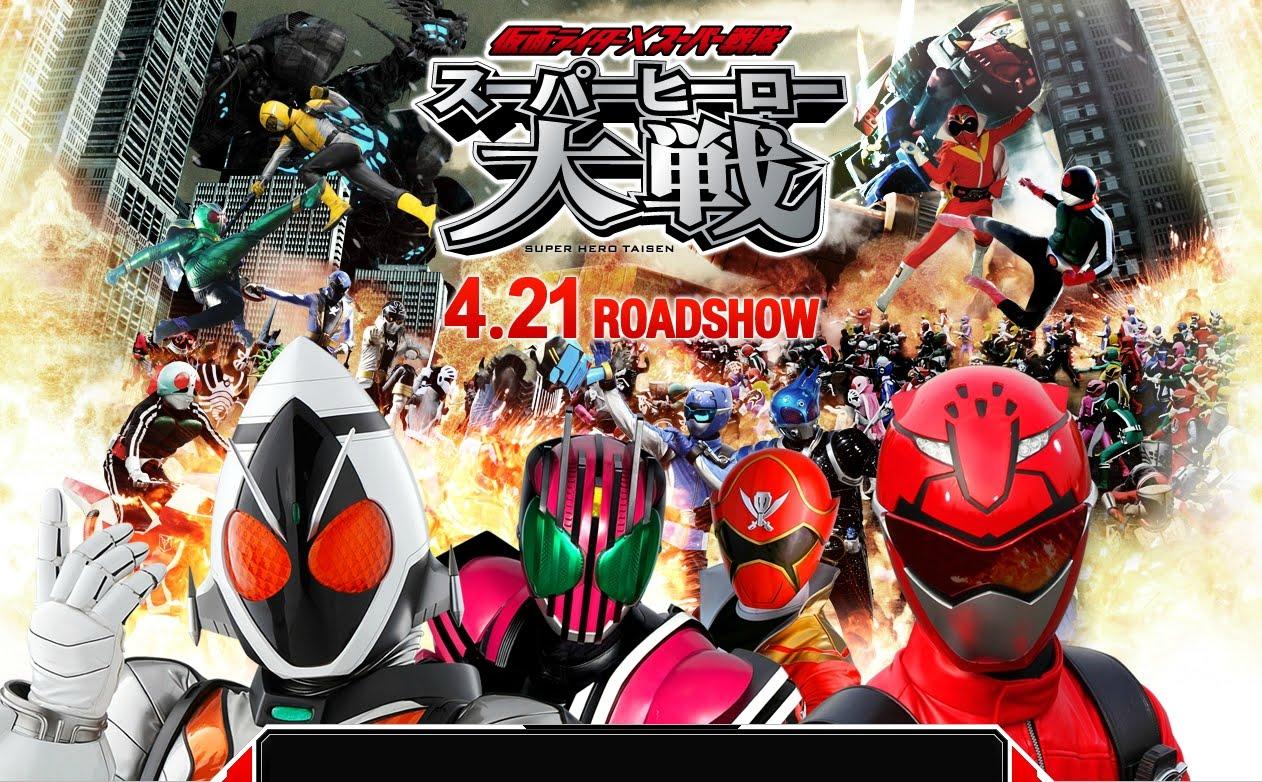Kamen rider x sentai download - www atthenwithguaning info