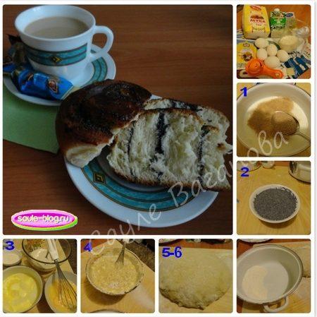 Отдельно готовим тесто и присыпку