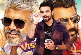 Celebrities Reaction On Viswasam First Look Poster   Ajith kumar   Nayanthara   DImman   Siva