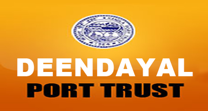 deendayal-port-trust-recruitment-2018