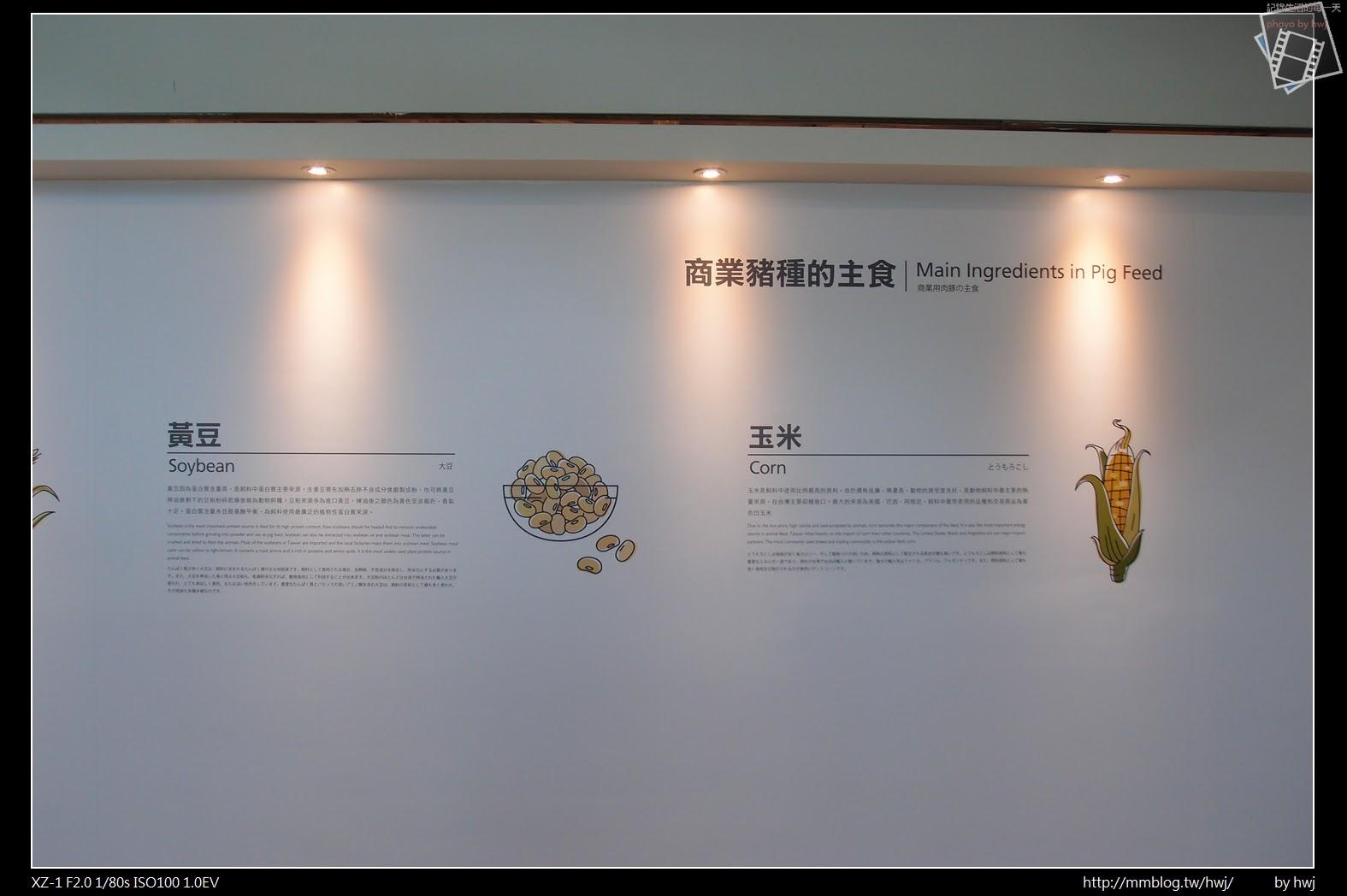 2016-07-17雲林縣大埤鄉-良作工場農業文創館
