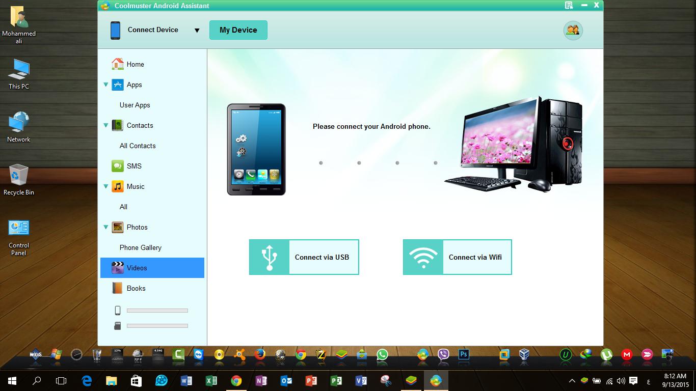 برنامج Coolmuster Android Assistant لإدارة بيانات الهاتف المحمول من على جهاز الكمبيوتر
