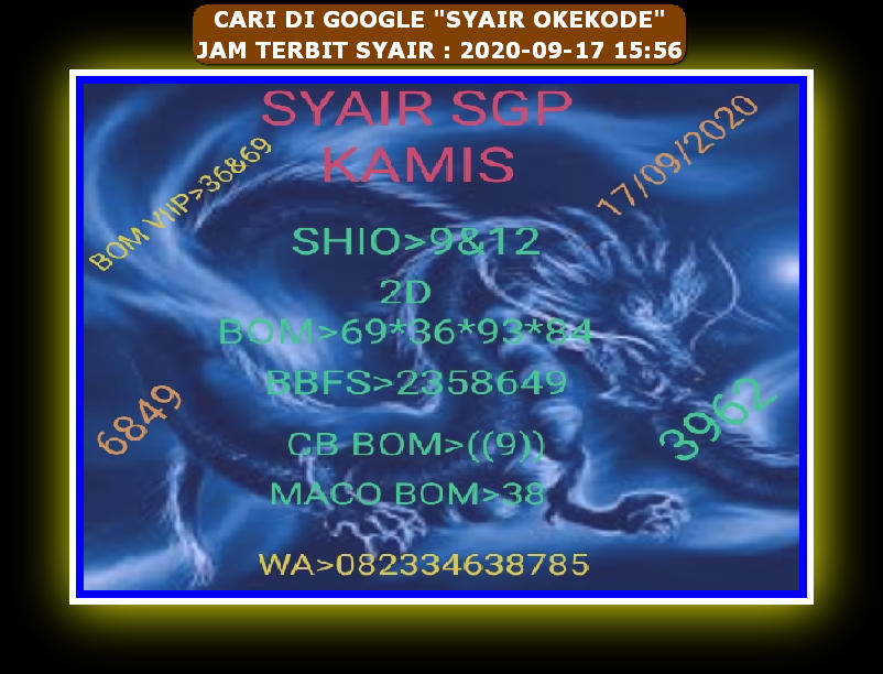 Kode syair Singapore Kamis 17 September 2020 33