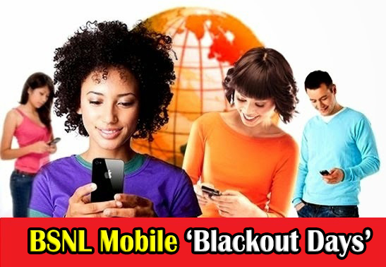 Customer Alert: BSNL published list of Blackout Days for the calendar year 2017 for Prepaid and Postpaid Mobile customers