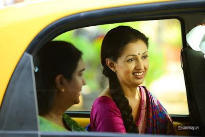 Namadhu Movie Stills