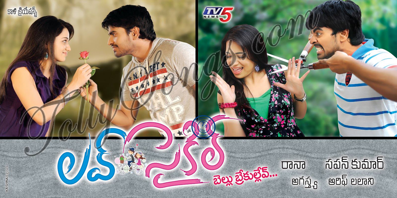 Tollysongscom Telugu Movie Online Songs Latest News Telugu