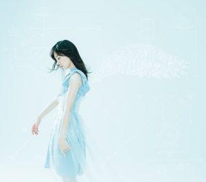 Yuiko Ohara - Toumei na Tsubasa ( Ending Little Witch Academia )