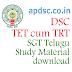 Pragathi Avanigadda Telugu Study Material for AP DSC TET cum TRT Download