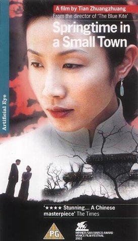 Springtime in a Small Town / Xiao cheng zhi chun (2002) ταινιες online seires oipeirates greek subs