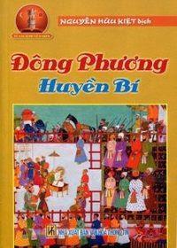 Đông Phương Huyền Bí - Paul Brunton