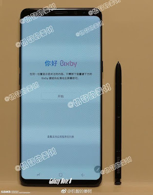 Note 8 Leaked Pics