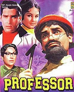 film-professor