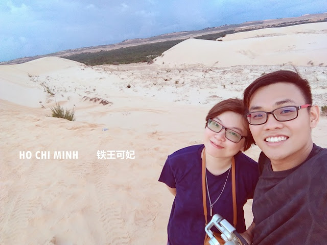越南胡志明+美奈5D4N Itinerary travel blogger