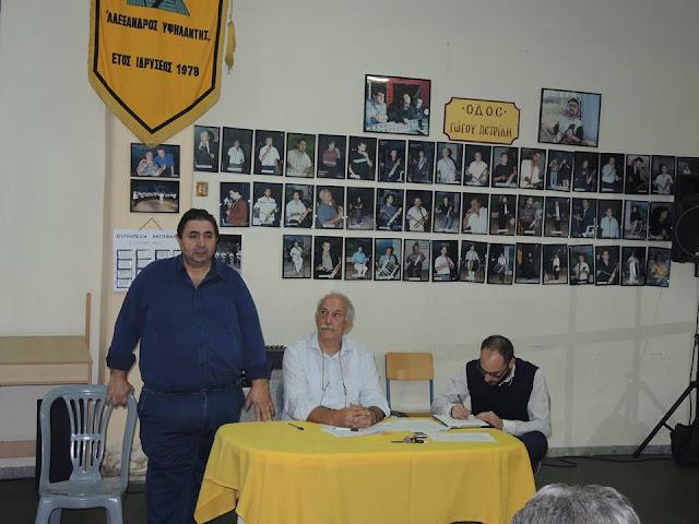 Σε Γ.Σ. καλεί τα σωματεία - μέλη του ο Σ.Πο.Σ. Θεσσαλονίκης της Π.Ο.Ε.