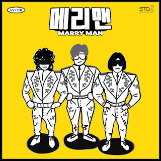 Lirik Lagu UV, Shindong (Super Junior) – Marry Man