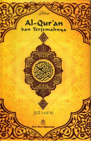 Rhapsodia Teori Terjemah Al Qur An
