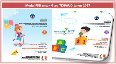Modul PKB untuk Guru TK/PAUD tahun 2017 aan88.net
