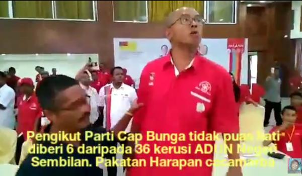 [Video]Konvensyen pembangkang N Sembilan kecoh, PPBM diberi cuma 6 kerusi