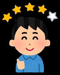 レビュアーのイラスト(男性4)