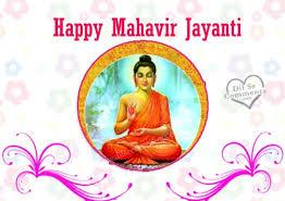 pics for mahavir jayanthi on facebook