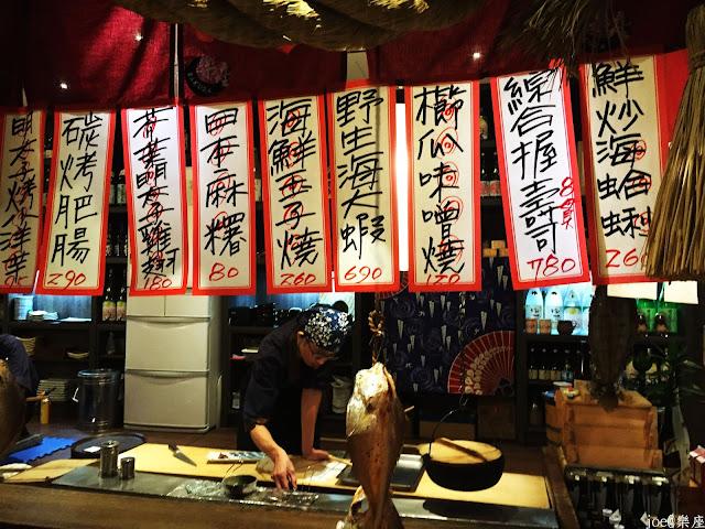 IMG 9616 - 【台中美食】來自日本傳統好滋味的 樂座端爐燒 @日本古早味@新鮮海鮮@新鮮蔬果~