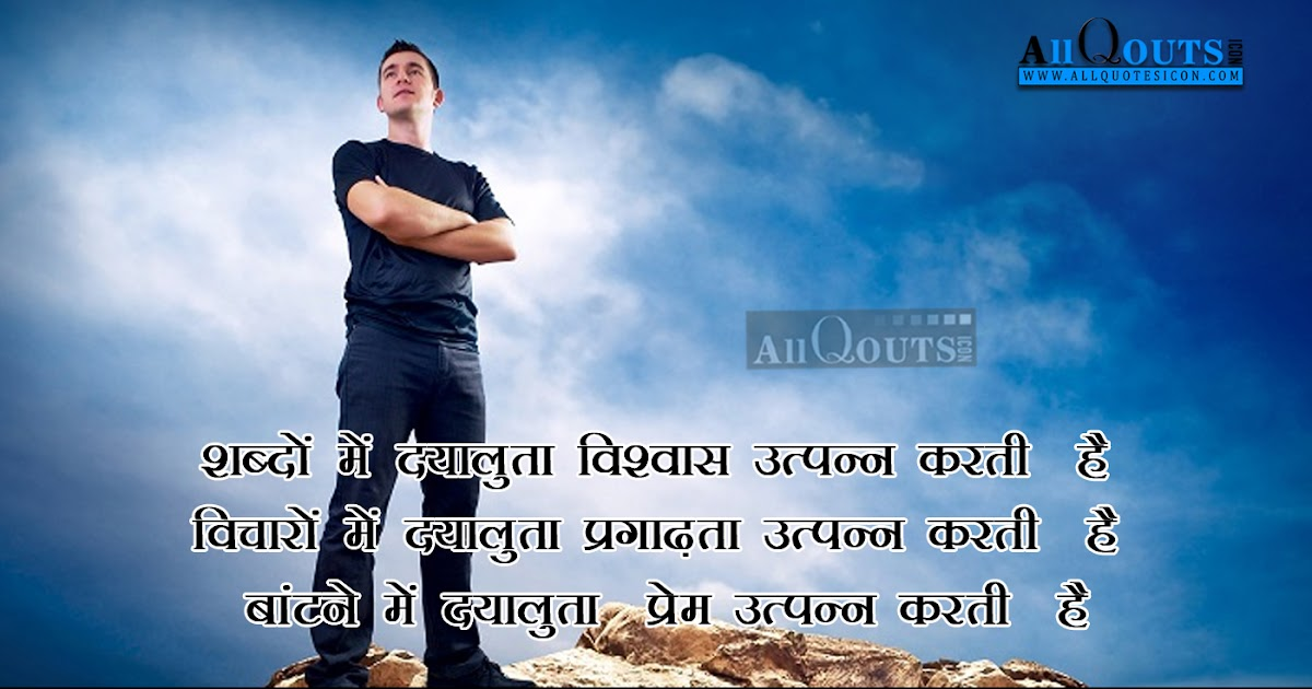 best inspiration shayari images self confidence hindi