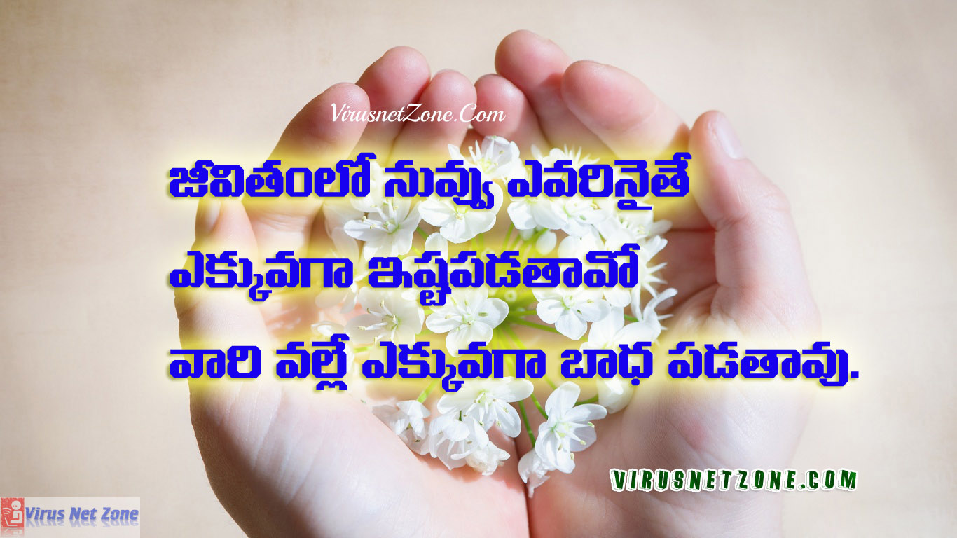 Real Love Quotes Life Real Love Painfull Quotes In Telugu Imagesreal Facts Of Real
