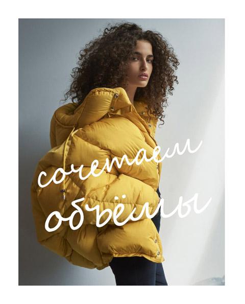 Девушка в объемной желтой куртке