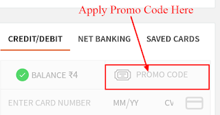 freecharge free recharge offers