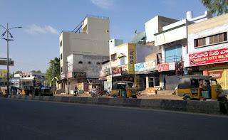Nagarkurnool District, Telangana Recruitment