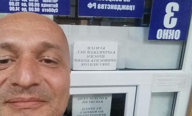 Russia, cinque attivisti italiani in fermo amministrativo