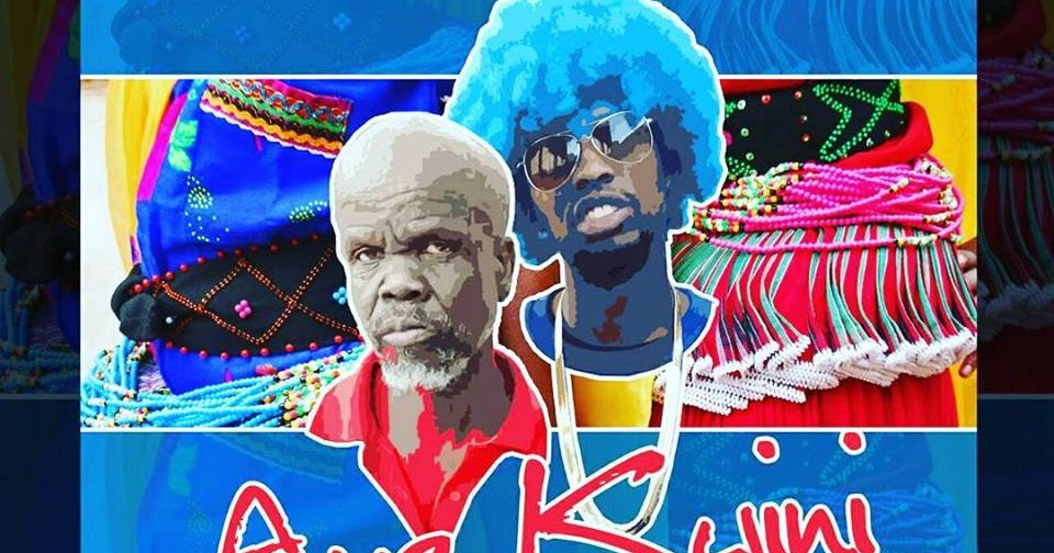 Xitsonga Lyrics: Jovislash Aya Kwini Ft Boti Majulie Mp3