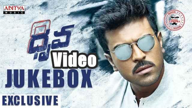 Dhruva Movie Full Video Songs JukeBox