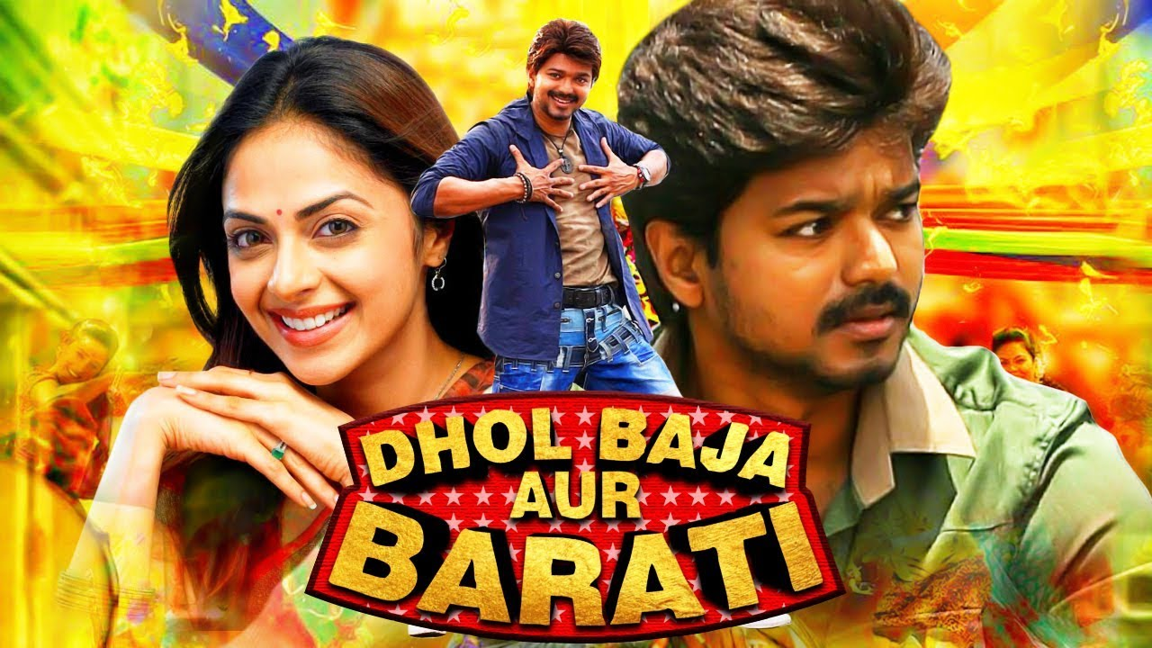 Dhol Baja Aur Barati (Shahjahan) 2019 Hindi Dubbed 350MB WEBRip 480p Free Download