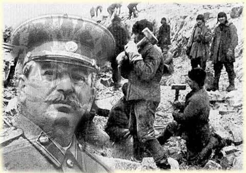 Πόντιοι και Στάλιν