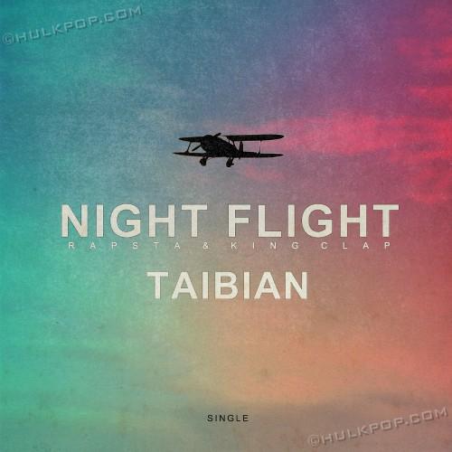 [Single] TAIBIAN – Night Flight