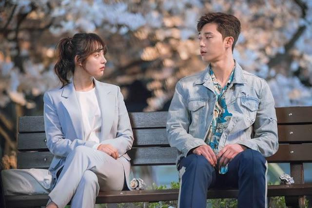 《三流之路》公開首張劇照 朴敘俊搭配金智媛
