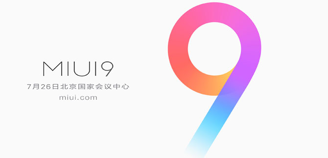 Xiaomi akan merilis MIUI 9 Pada 26 Juli 2017