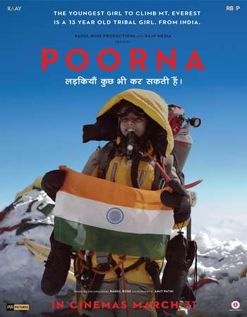 Poorna 2017 Full Hindi Movie Free Download