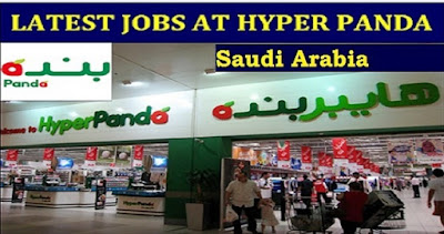 Latest Jobs At Hyper Panda Saudi Arabia