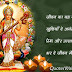 Happy Basant Panchami Hindi Wishes Whatsapp Status Pictures