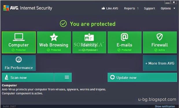 безплатна антивирусна програма