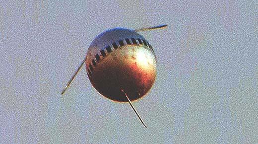La foto y el vídeo más claros jamás vistos de un objeto volador no identificado