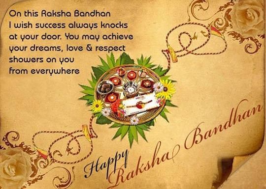 Rakhi-sms-for-brother-and-sister